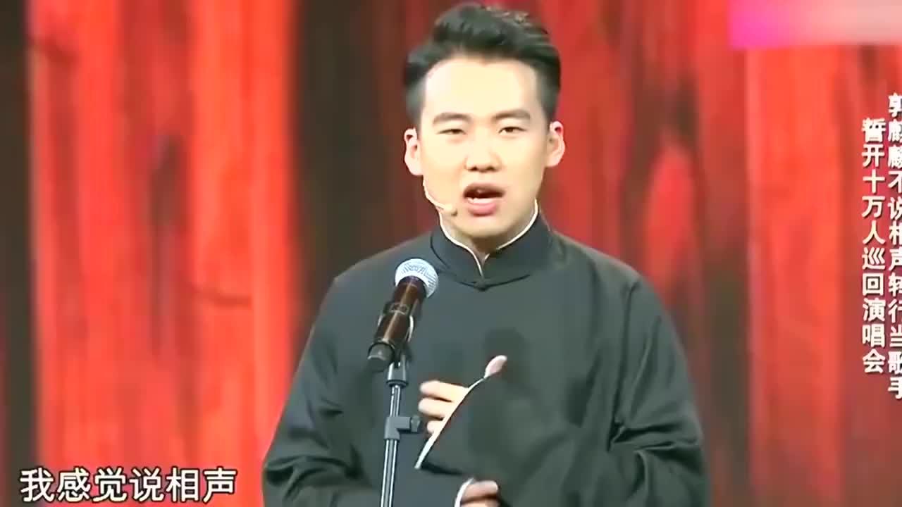 德云社搭档拆台,郭麒麟要转行,阎鹤祥:别的行业没你父亲!