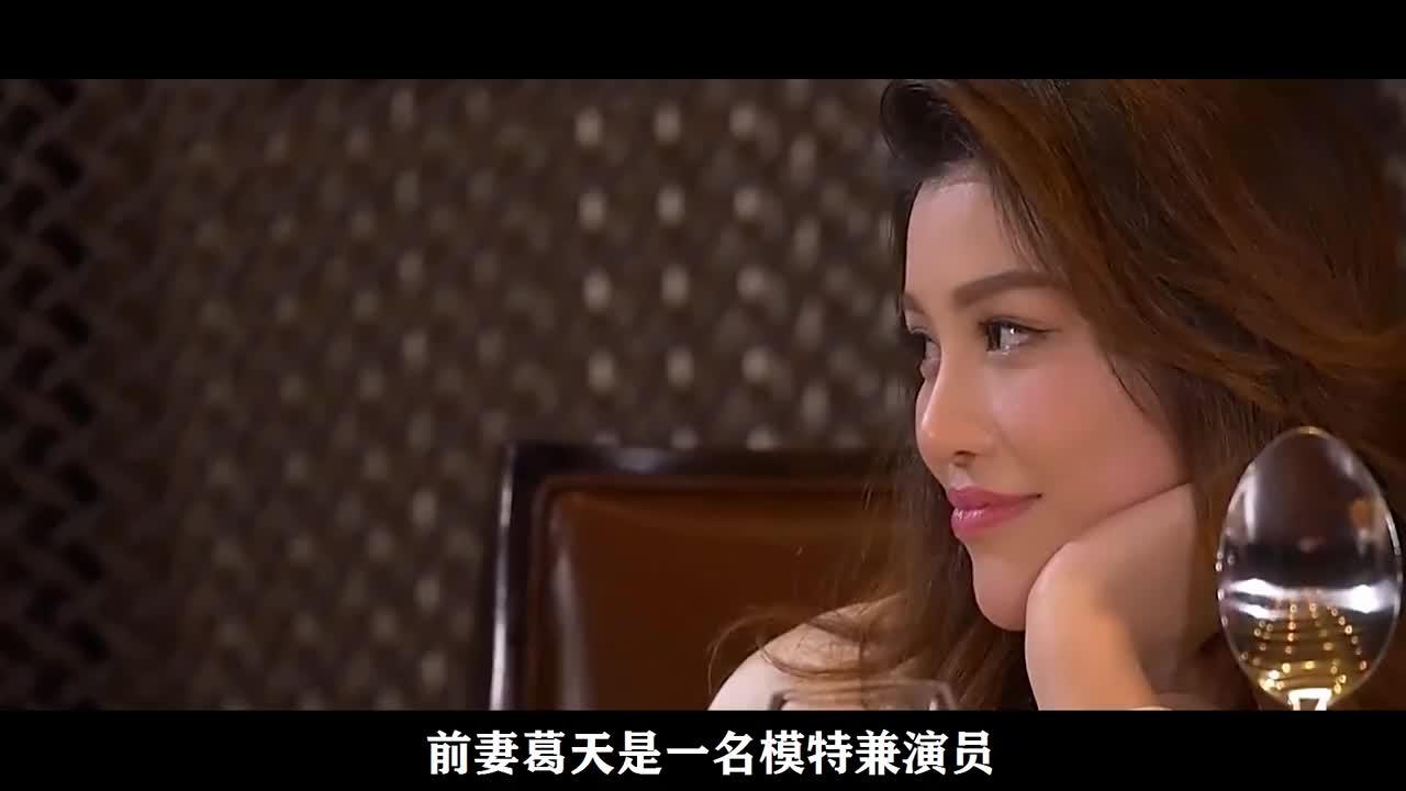 奥运冠军刘翔被欺骗,与前妻葛天戏剧人生,终与吴莎破镜重圆