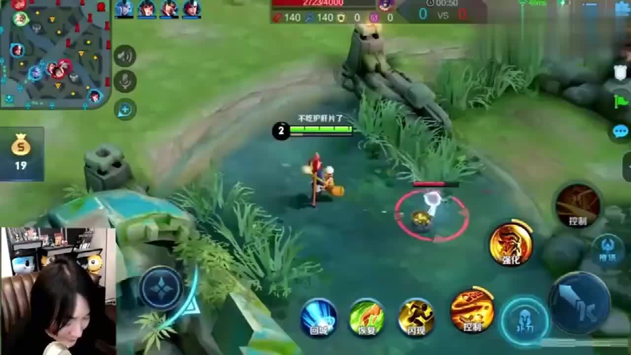 张大仙开局调戏敌方花木兰,结果被花木兰打成2-9