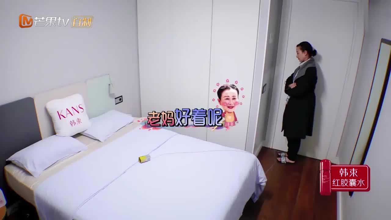 陈芊芊跟婆婆道歉,将责任推到老公身上,袁成杰当场崩溃!