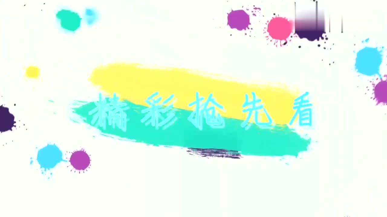 李湘带王岳伦健身,上来就秀一波柔软度,赵奕欢都直呼厉害!