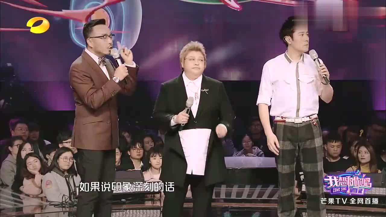 上海男团胆真肥,上节目直接邀请蔡国庆入团,再看韩红满脸不情愿