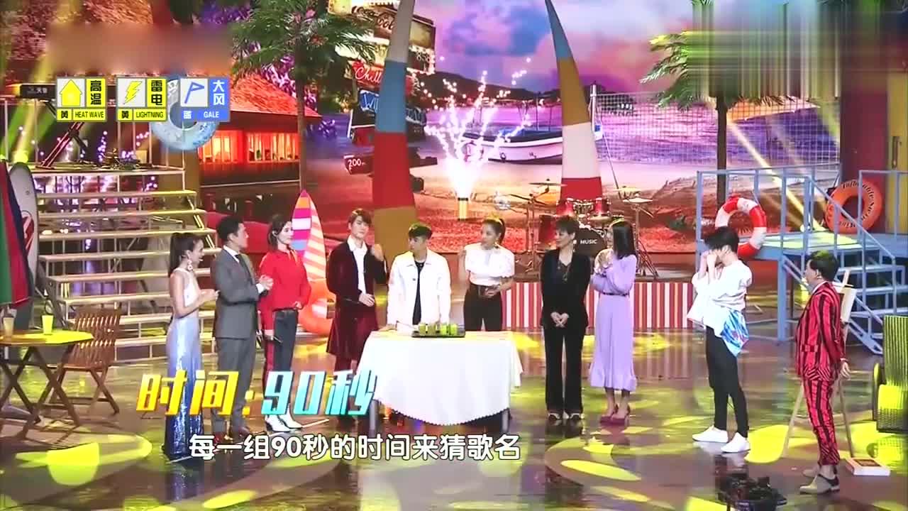 """游戏黑洞卢靖姗,不懂中文成功把薛之谦""""逼疯"""",跪地表情狰狞!"""
