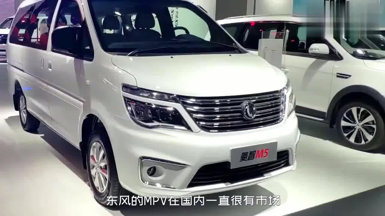 东风搅局MPV市场,新车轴距2.9米,宽2米,要抢奥德赛市场!