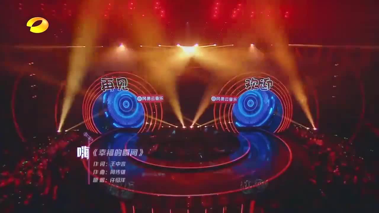 许绍洋演唱《幸福的瞬间》,副歌响起彻底泪奔,这是多少人的青春