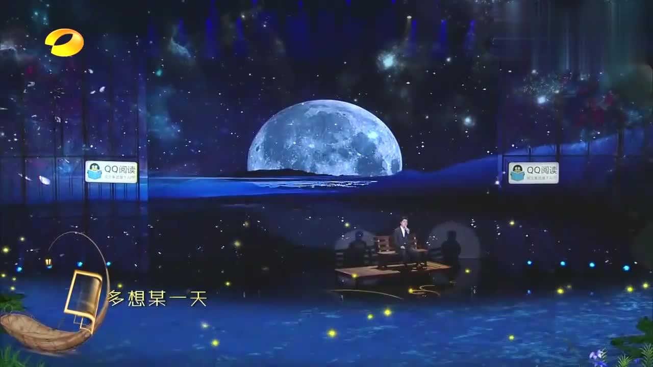 李健《贝加尔湖畔》,自带杜比音效的嗓音绝了!