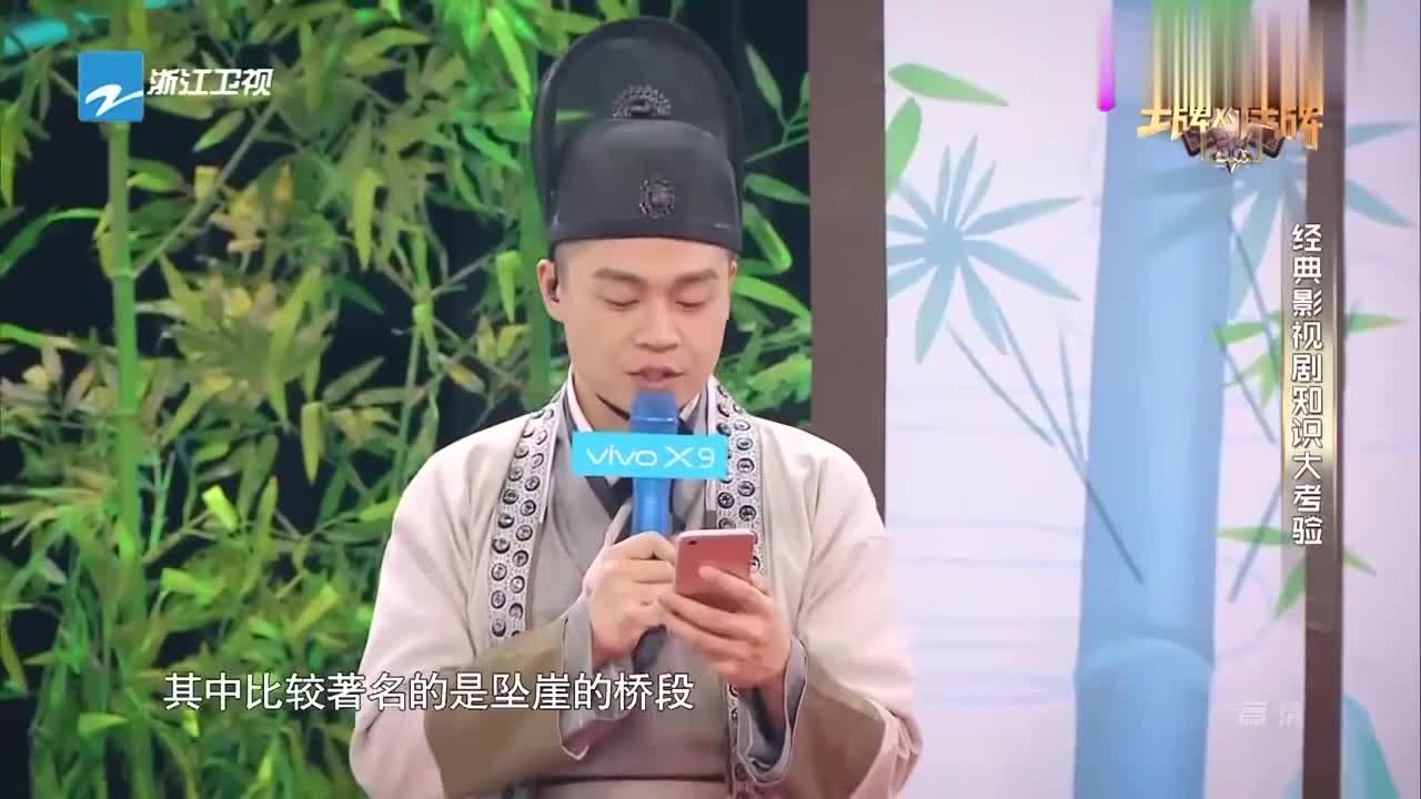 王祖蓝记忆力超群,十几年前的戏都记得,杨旭文连自己的戏都忘了