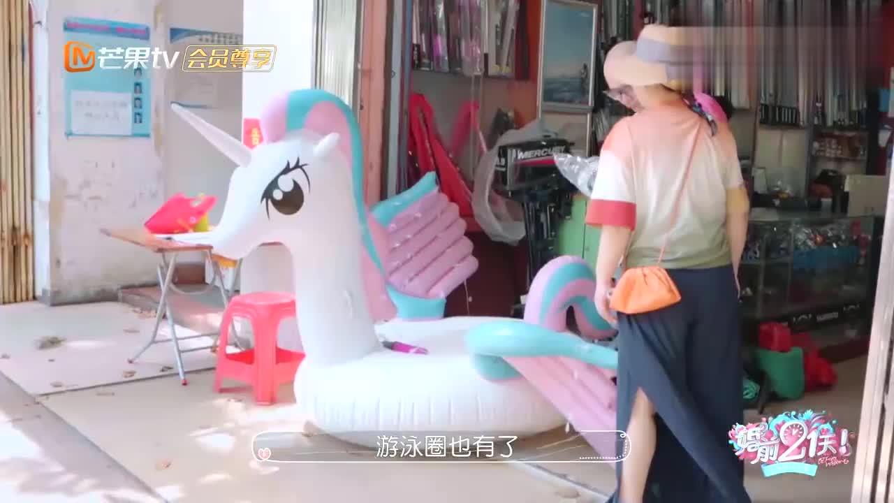 婚前21天:老刘买东西简直了,砍价神来之手,小姑娘们学起来!