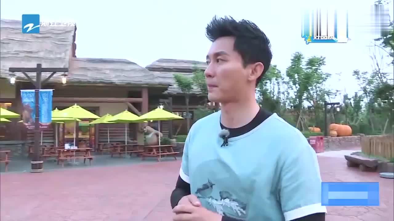 粉丝要求李晨邓超对决,被鹿晗吐槽是老头打太极,画面不要太喜感