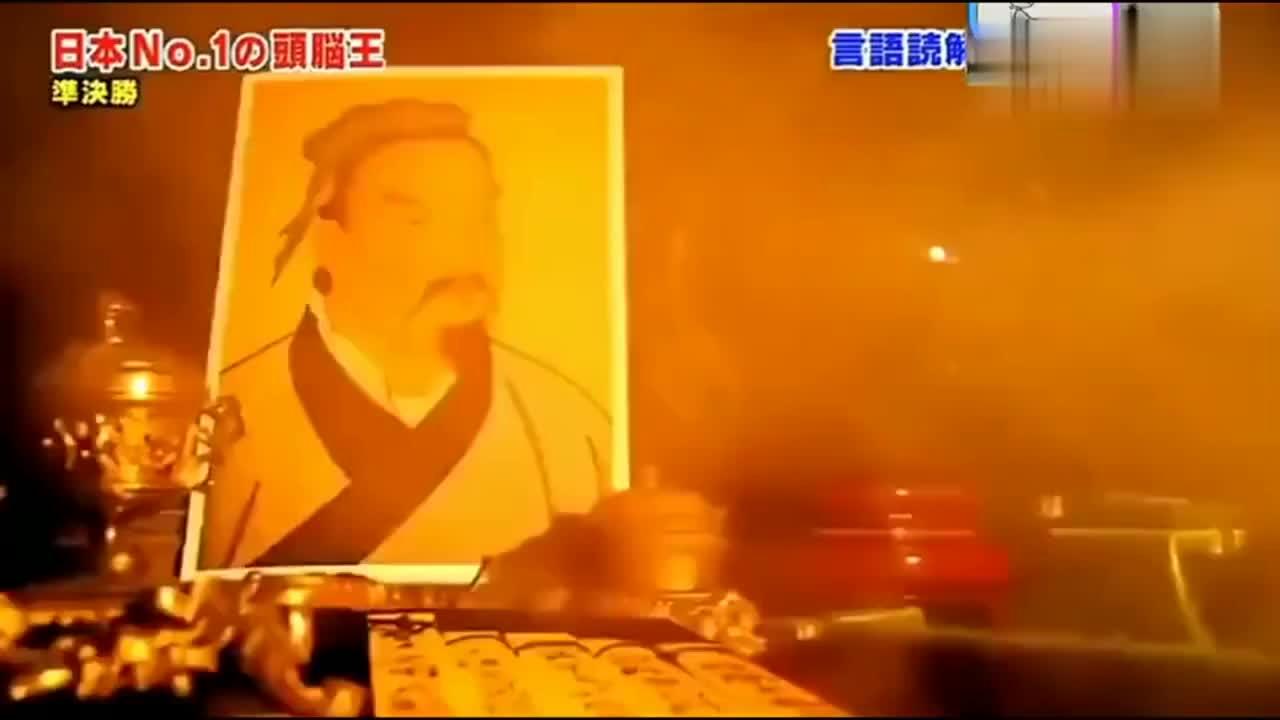 日本节目: 日本人看中国文言文, 结果被中华文化震慑到了!
