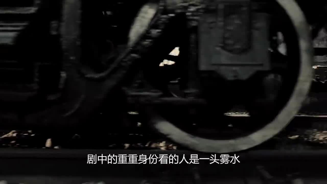 三叉戟:终极boss神秘登场,陈建斌吓到说不出话,虎哥:竟然是你
