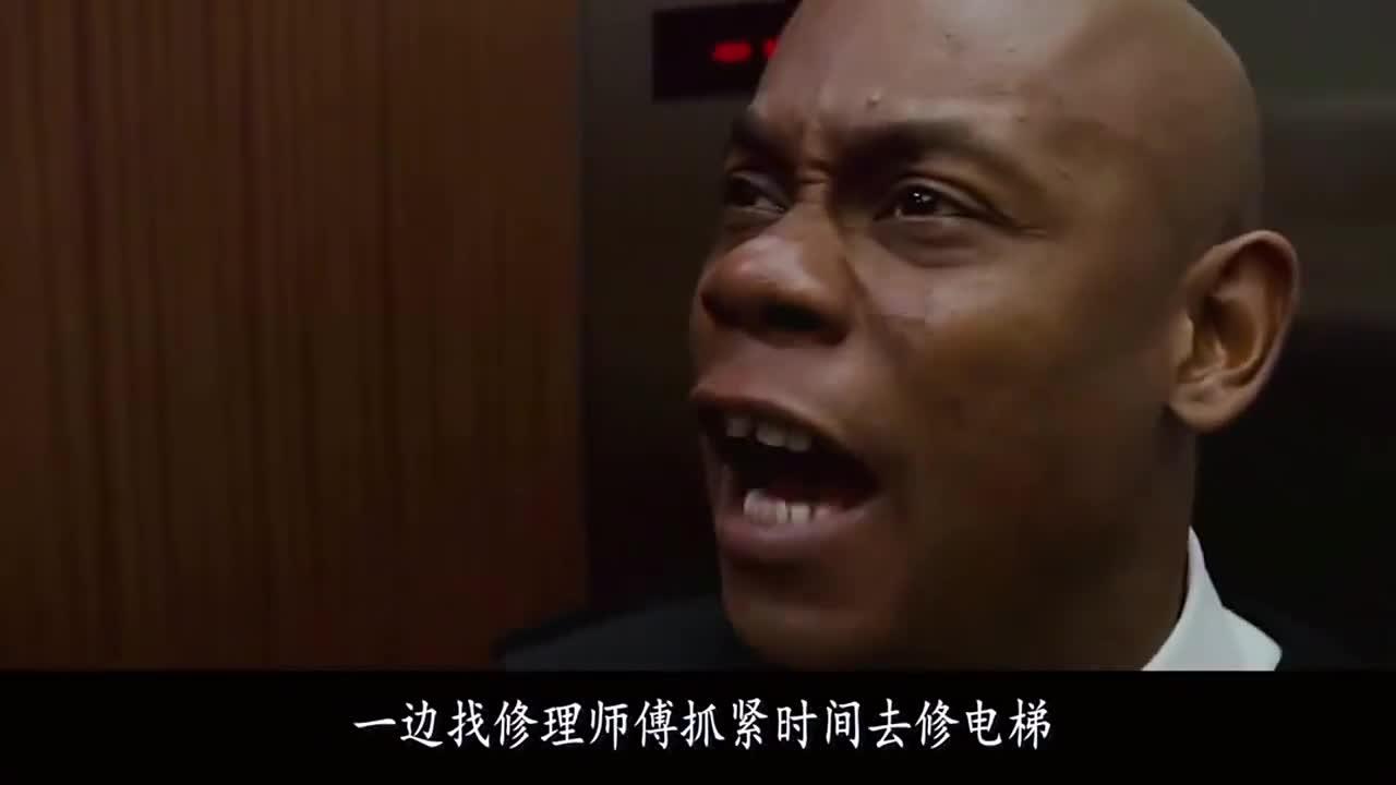 三男两女被锁在电梯内,连死好几人,其中凶手真是技术高超!