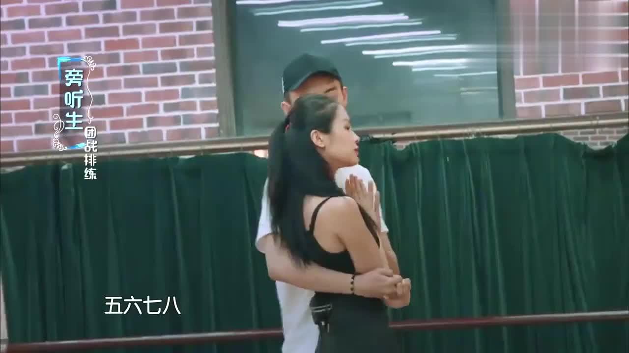 看到赵志伟抱着别的女孩跳舞,虞书欣秒变嫉妒脸,立马上去捣乱!