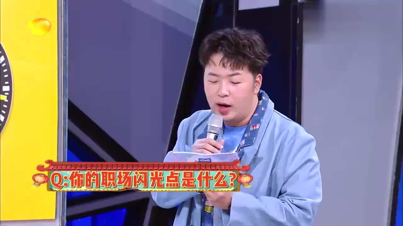 快乐大本营:吴昕不再当小透明,主动玩游戏,我业务能力超强!