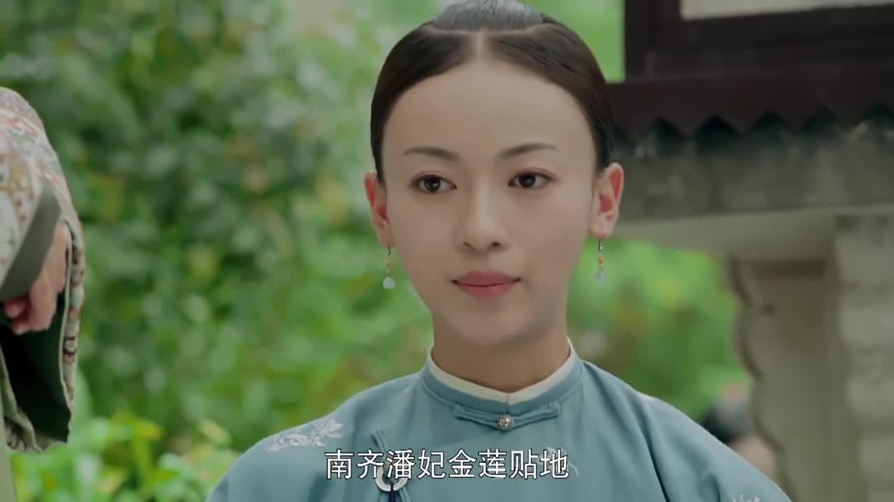 一个新来的小宫女,居然这么有文化,说的小主喜笑颜开!