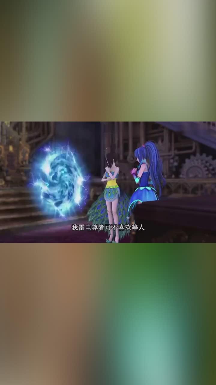 叶罗丽:庞遵真是只会嚣张,拜托灵公主帮忙,语气也不好点!