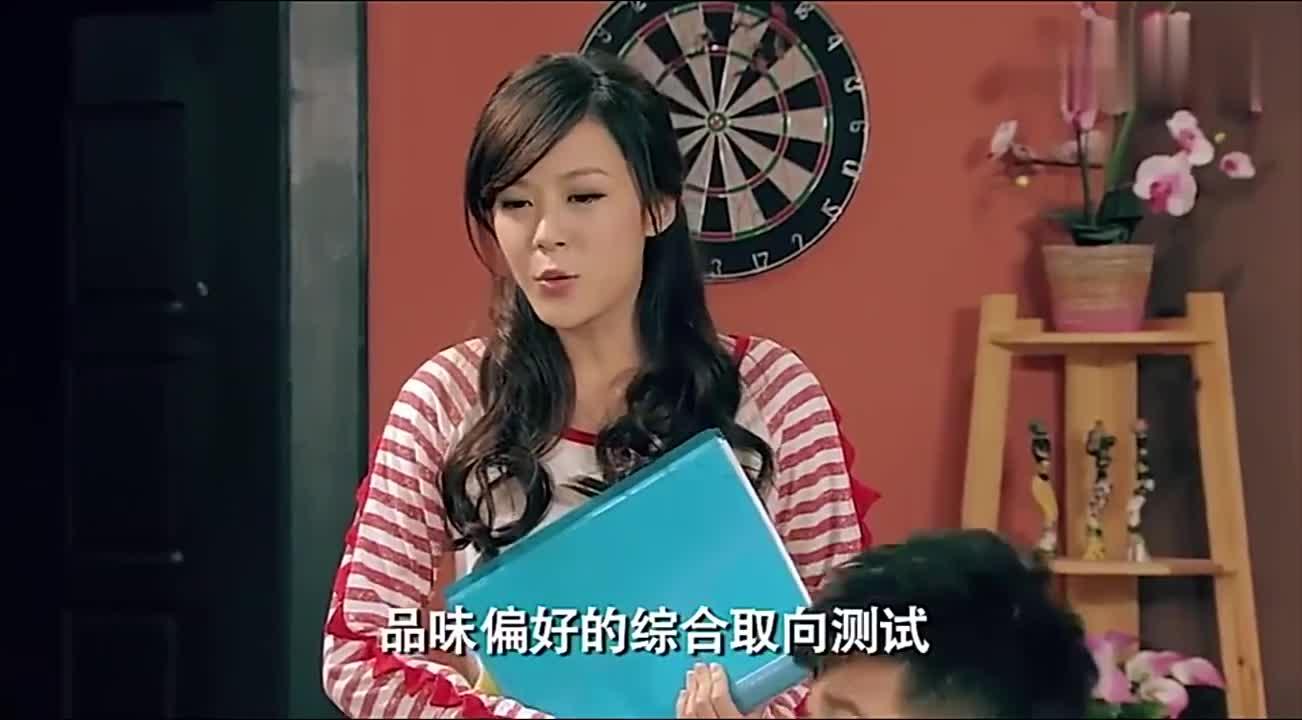 爱情公寓曾小贤会选择一菲还是诺澜?