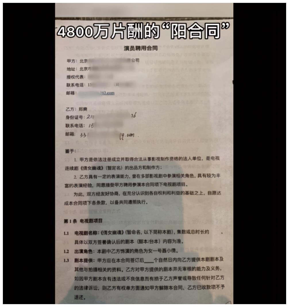 央媒怒批郑爽1.6亿产业链,汪海林发文揭操盘手,多位艺人受牵连