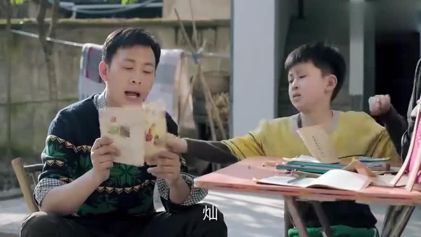 玉珠看中天才少女邱岩做儿媳,陈江河摇头:悬,差距太大了!