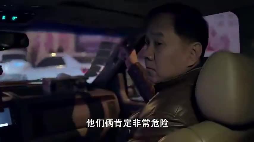 继父回家:丁洁报警,李宽想到逃离办法