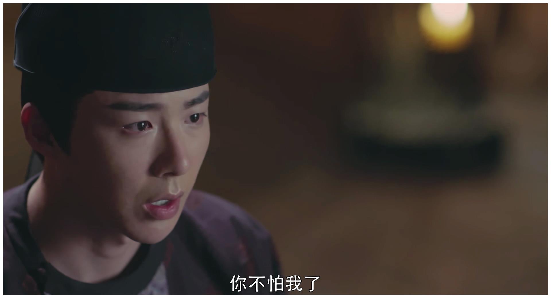 长歌行:乐嫣不再怕皓都,亲手送护身符于他,感情线正式开启