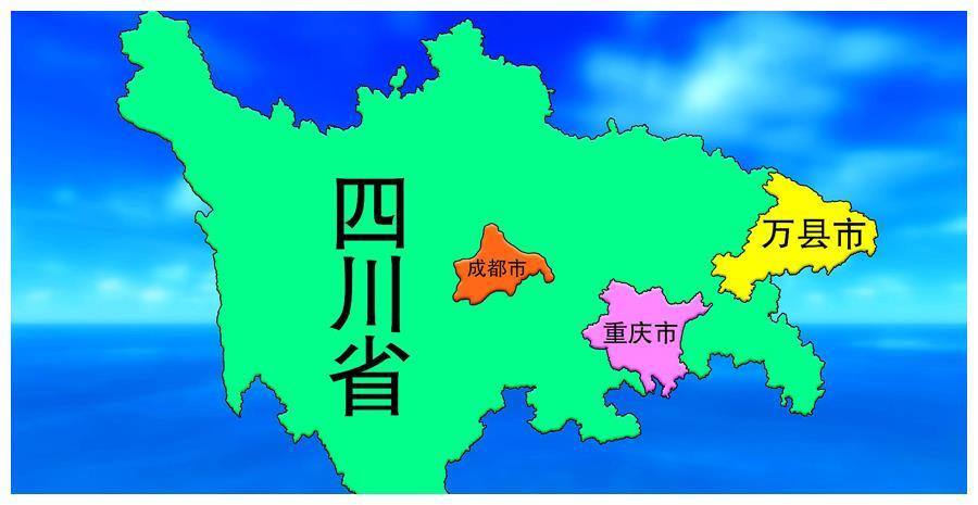"""四川省县gdp排名_万州曾经""""三区八县""""GDP总量,放到四川超过绵阳,这是伪命题"""