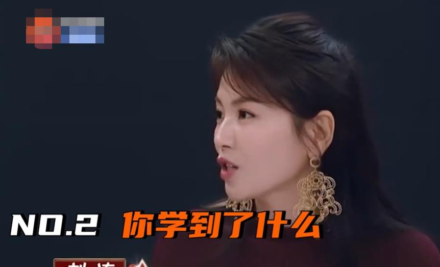 刘涛在节目现场发飙怼选手,火药味儿十足