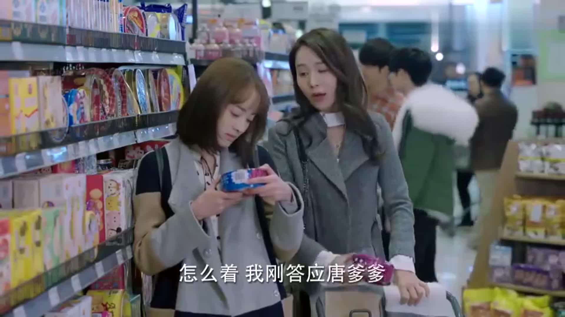 儿科医生:隐婚夫妻逛超市,怎料竟被同事撞见,只好扯大谎