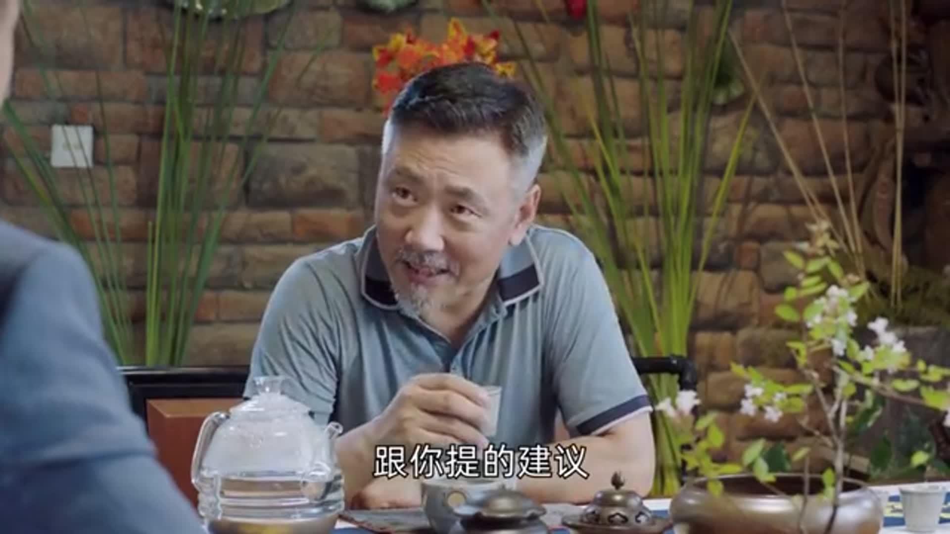 飞鸟集:苏枫和武越喝茶时,提起了武越曾经的经历