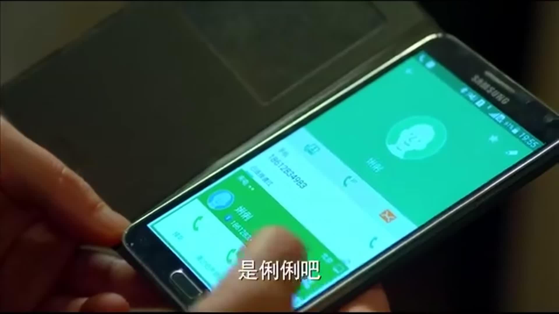 中国式关系:前妻无家可归,前夫大方给她腾房,前妻感动到哭