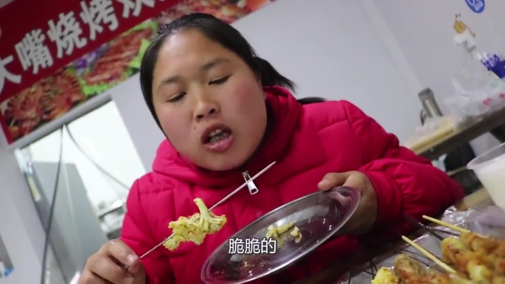 胖妹大半夜跑去撸串,这烧烤吃着也太带劲了