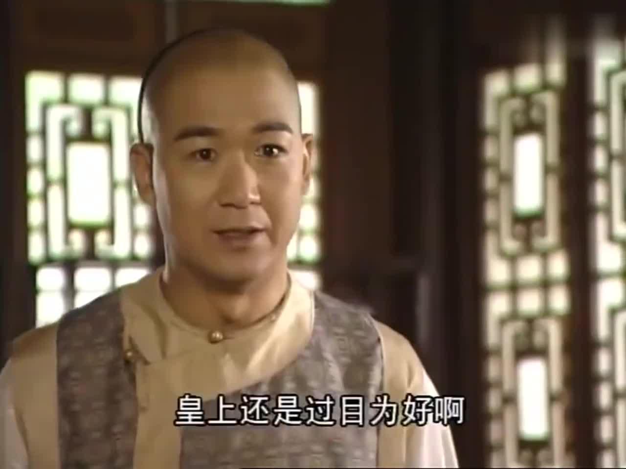 纪晓岚查抄二品贪官,皇上一看查抄的家当,觉得其中有问题