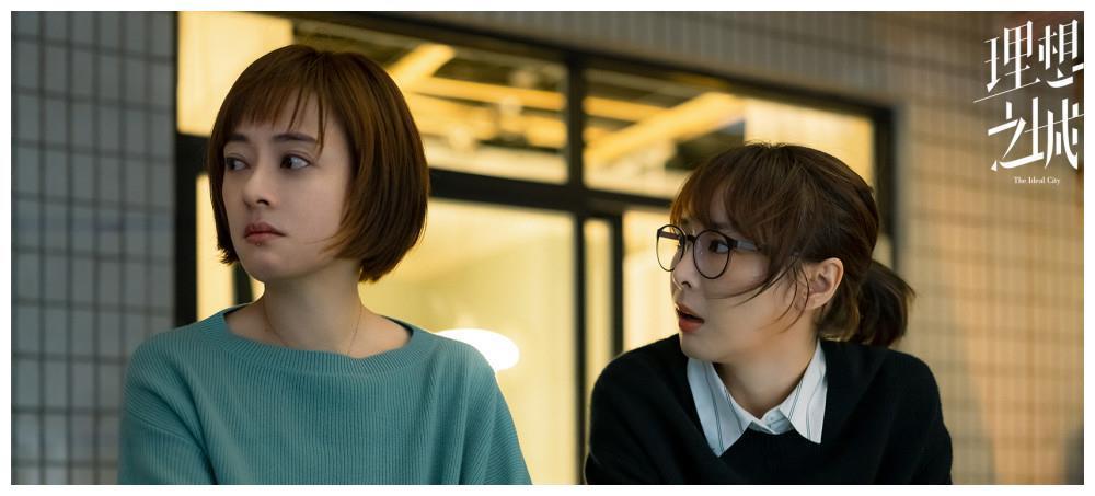 《理想之城》苏筱和吴红玫不同人生:女人会不会好命,在于这三点
