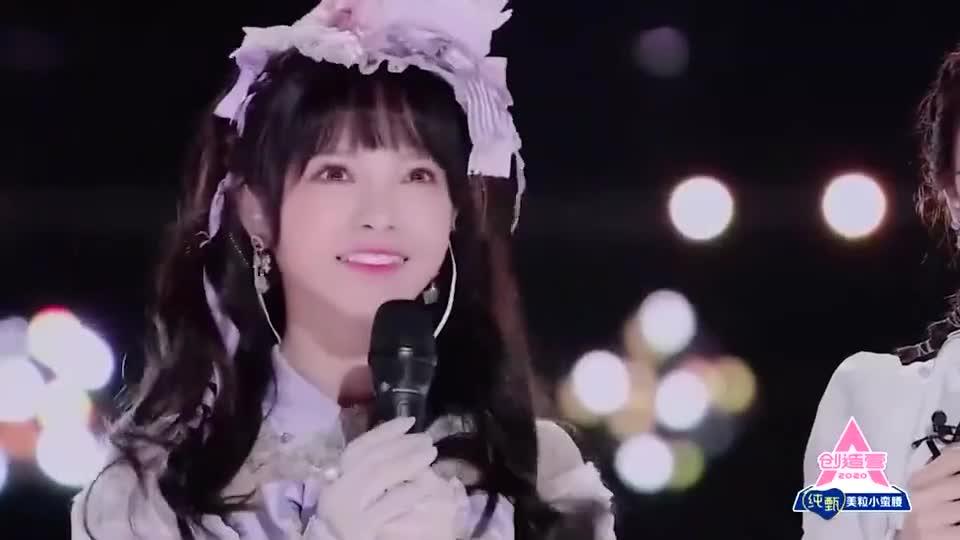 nene自我介绍,中文不好但甜美可爱!
