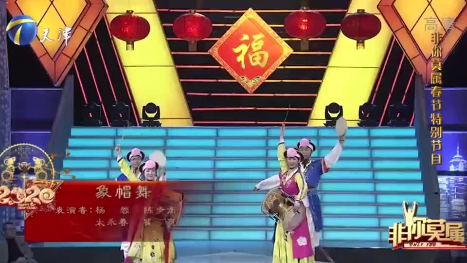 企业表演《象帽舞》,无厘头动作,惹得全场爆笑