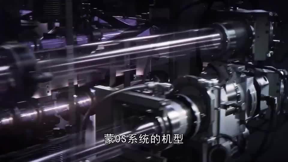 6月初会对荣耀推鸿蒙系统,将适配高通、联发科手机,获厂商力挺插图