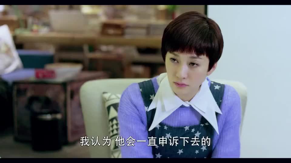 因法之名:人有悲欢离合的,陈硕做很多成功的案子,但也有失败的