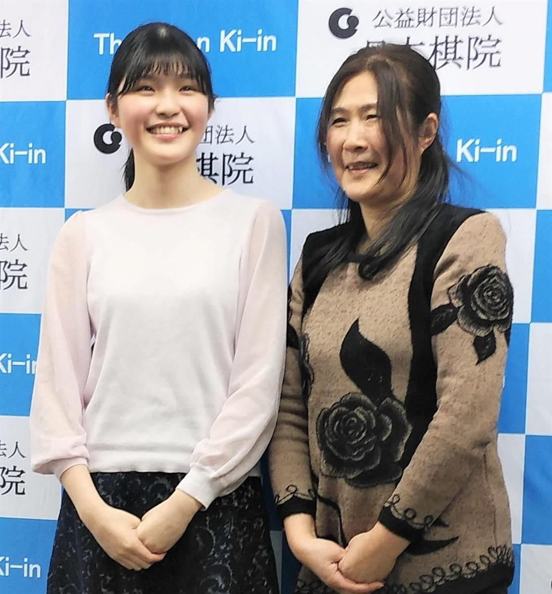 """日本棋闻   母亲是对手,日本又一对""""棋二代"""""""