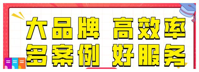 杭州落户政策正确指导个人高效完成落户
