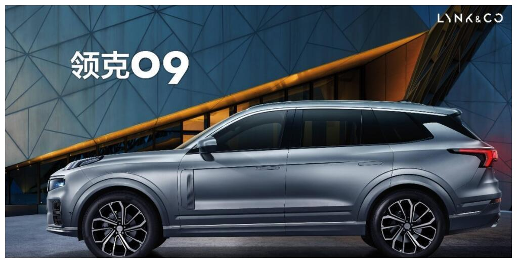 领克版沃尔沃XC90,70万豪车的外观,比宝马X5更有气势