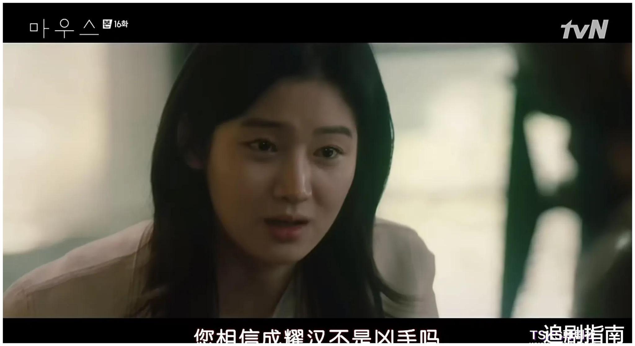 韩剧《窥探》:剧情越看脑壳越疼,看完后背发凉!