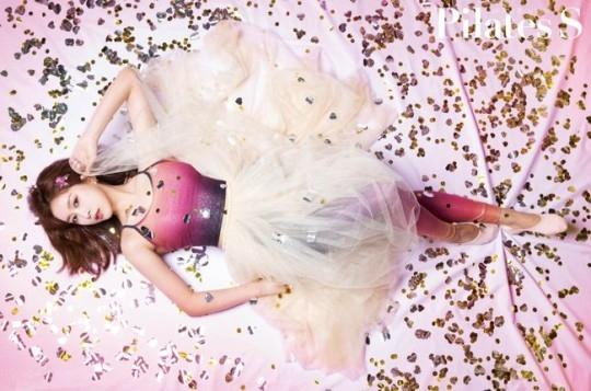 宇宙少女任多荣用皮晶格锻炼的健康之美 公开色彩鲜艳的写真