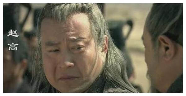 赵高指鹿为马,阎乐刺杀胡亥,是谁给了这些人胆子
