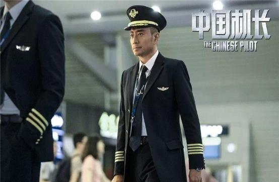 继《中国机长》后,《中国医生》首爆预告,几个原班人马出演