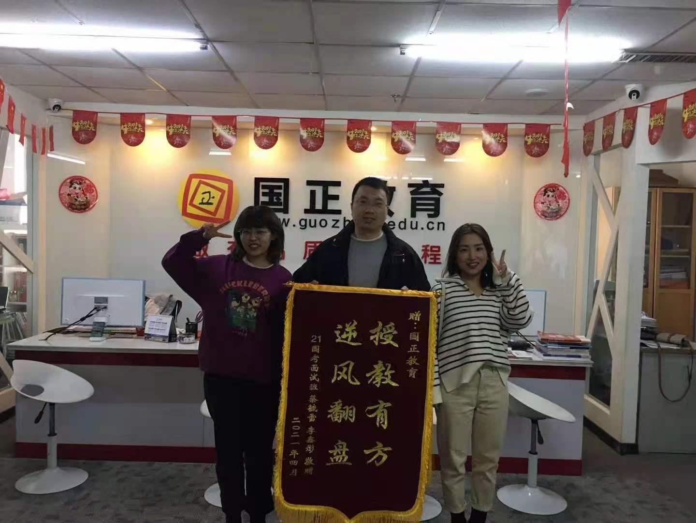 2021年辽宁省监狱戒毒系统公务员资查和体测递补公告