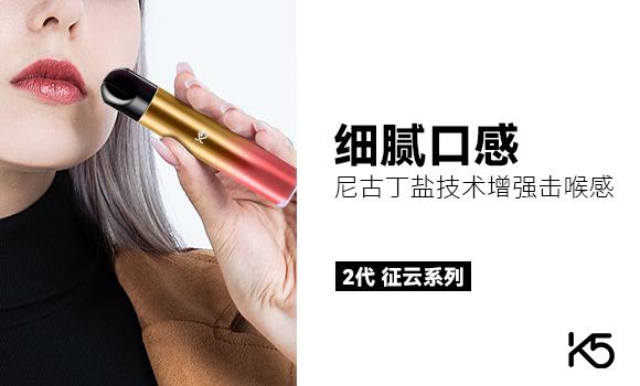 揭秘电子烟行业发展趋势:品牌硬核才能突围而出