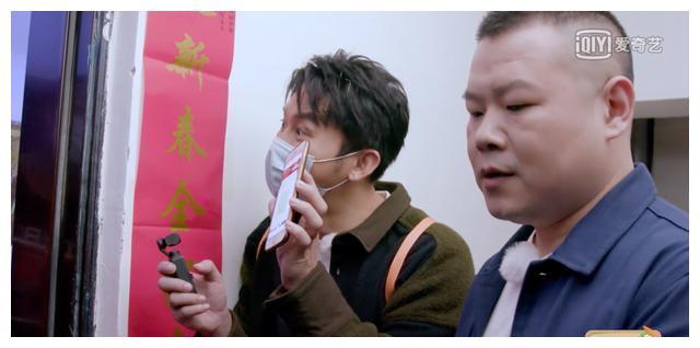 """岳云鹏李晨真男人!""""三不要""""承诺不是谁都敢说的!"""