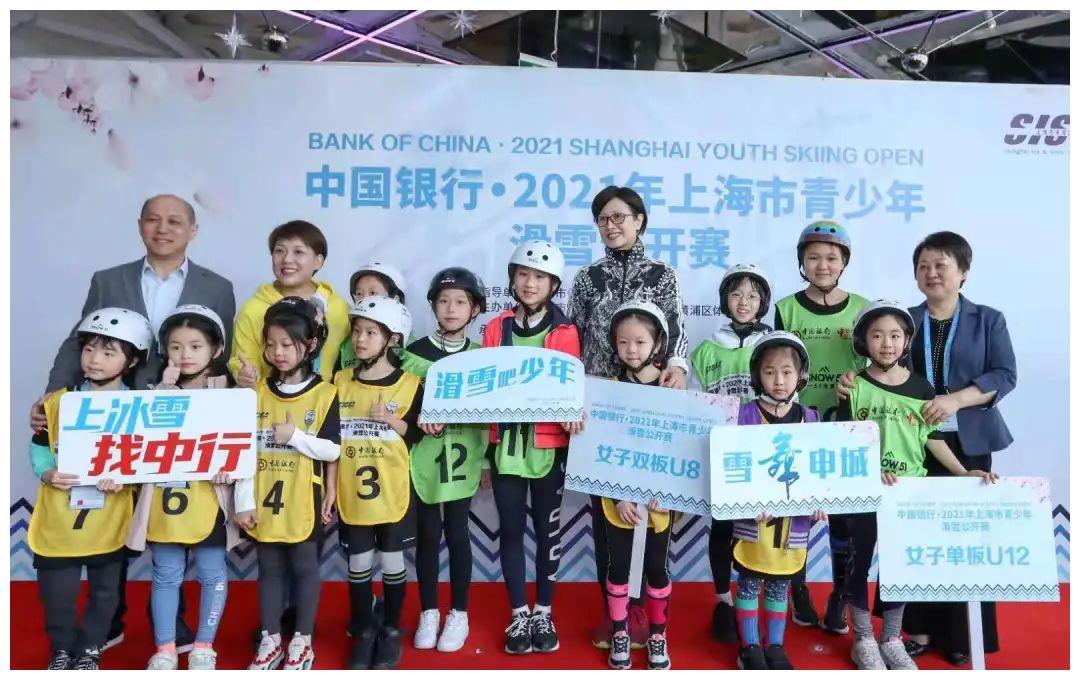 北京冬奥会倒计时300天 上海为青少年准备了一场滑雪赛