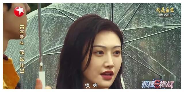景甜、张萌《极限挑战》收视第一,张纯烨《新相亲大会》收视第二