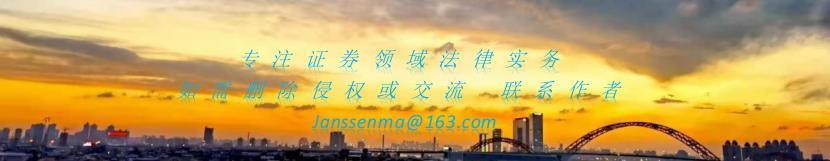 光辉代理958337交流会披露敏感信息 上市公司董事长被纪律处分